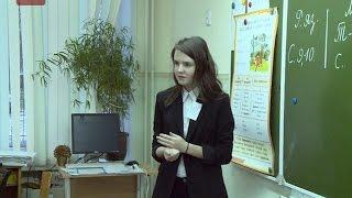 Гимназия № 4 Великого Новгорода отмечает 10-летний юбилей