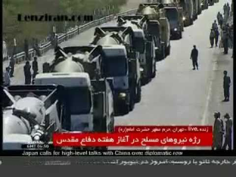 Islamic Revolutionary Guard weapons parade in Tehran - Iran 22 Sept. 2010