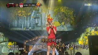 [King of masked singer] 복면가왕 - 'Bulgwang-dong gasoline' 3round - good bye 20160731