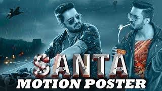 Santa (Sakka Podu Podu Raja) 2018 Official Motion Poster | Santhanam, Vaibhavi Shandilya