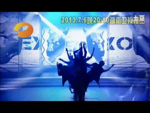 130705 EXO - WOLF (Chinese Ver.) at Happy Camp