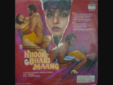 khoon bhari maang - Rekha - I search for these pictures ,Help please!!!