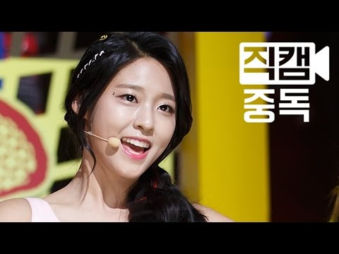 [Fancam] Seol Hyun of AOA(에이오에이 설현) Heart Attack(심쿵해) @M COUNTDOWN_150625