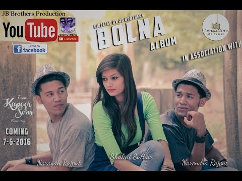 | BOLNA ALBUM | JB BROTHERS | Lensation Photoworks |