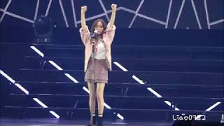 180421 Best of Best Concert in Taipei - TAEYEON 《I'm OK》 - Stafaband