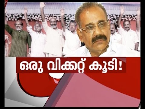 Minister AK Saseendran quits over alleged obscene phone conversation with woman| News Hour 26 Mar 17