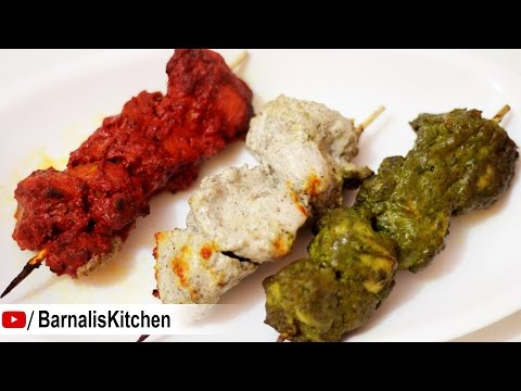 3 Easy Chicken Kabab Recipes -Chicken Tikka Kabab -Indian Nonveg Starter -Independence Day Recipe