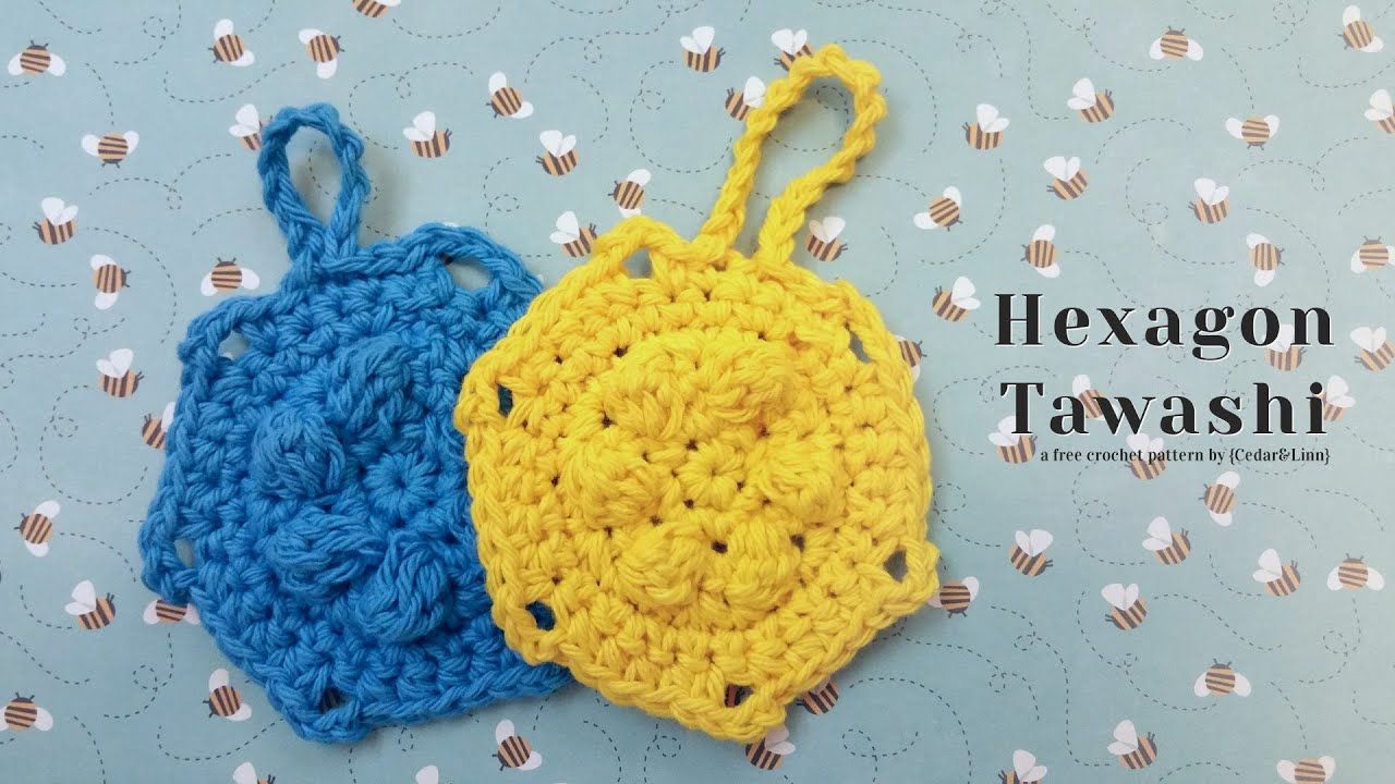 Crochet Hexagon Tawashi Pattern - YouTube