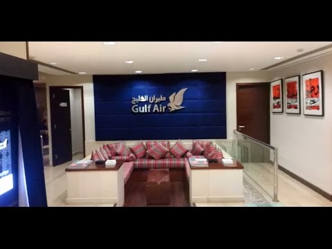 Gulf Air | Falcon Gold Lounge | Bahrain International Airport