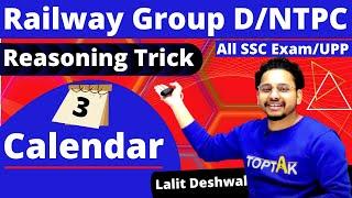 Toptak Reasoning  SSC GD/ UPSI 2021   UPSSSC PET  Calendar   Reasoning By Lalit Deshwal sir