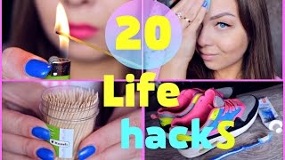 20 лучших секретов/ ЛайфХаков на все случаи жизни/Life HACKS/Tanyushka StreLove