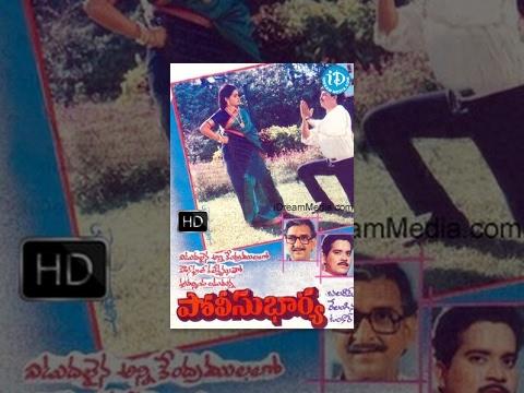 Police Bharya Telugu Full Movie    Seetha, Naresh, Gollapudi    Relangi Narasimha Rao    Raj-Koti
