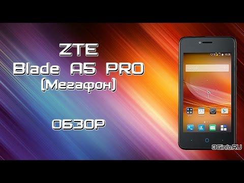 ZTE Blade A5 Pro. Обзор