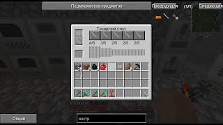 Как сделать Токарный стол (станок) в майнкрафт 1.7.10 IC2 Experimental Поворотный стол Minecraft(Токарный стол (станок) IC2 Experimental в майнкрафт 1.7.10 Мини гайд. Guide. Поворотный стол Minecraft Industrial Craft 2 группа в..., 2015-11-30T16:00:46.000Z)