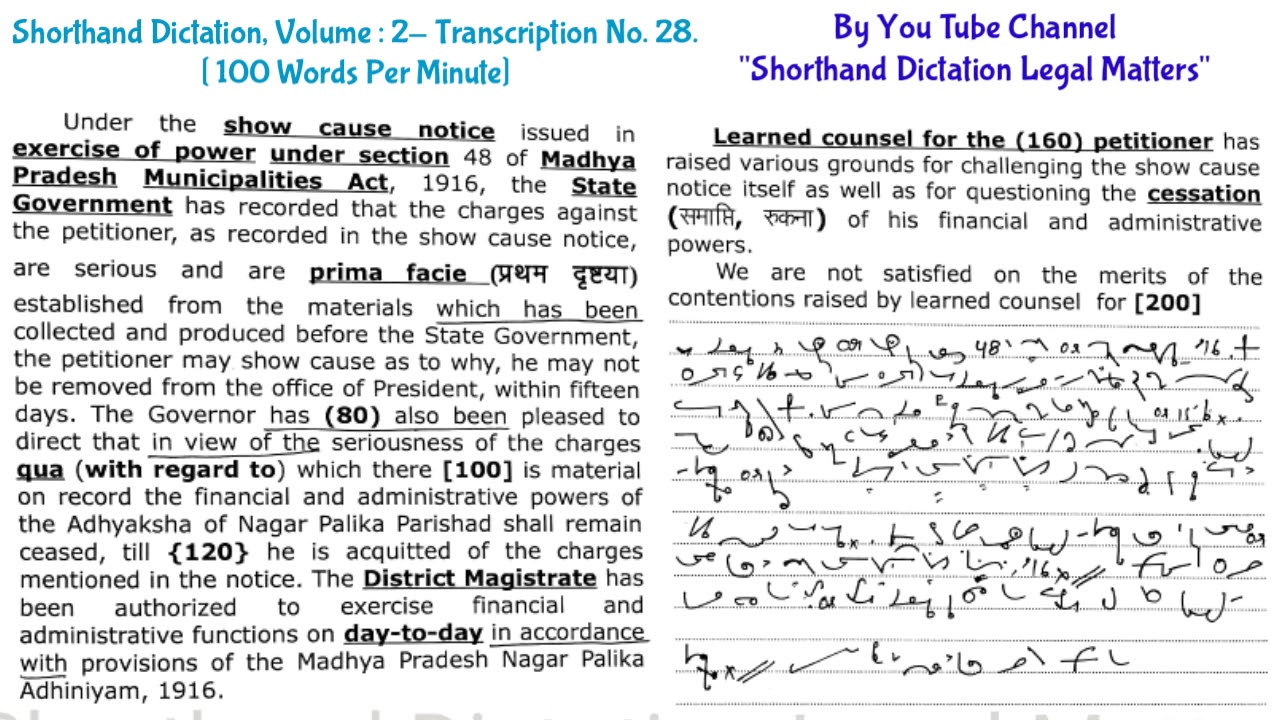 Shorthand Dictation Legal, 100 WPM, Volume 2, Exercise 28