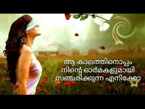 Sad Love Malayalam Status Sad Quotes Whatsapp Status