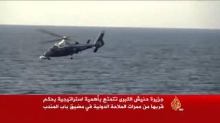 جزيرة حنيش اليمنية في قبضة التحالف