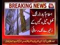 Drilling Touches to Oil, Gas Reserves Near Karachi Coast