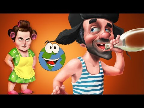 Кузьмич: Оборотень против Люси (игра на Android) - Мочим БУХ-ОБОРОТНЯ