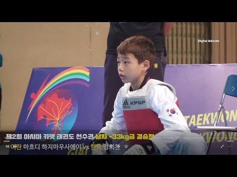 [태권도 경기] 아쉬운 은메달...잘 싸운 청주 개신초 양희찬!