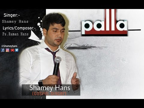 Main Palla Tera Nahio Chadna | Shamey Hans | Full Song's Lyrics