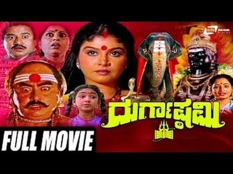 DURGASHTAMI | #Devotional | Kannada Full Movie HD | Ashok, Mahalakshmi | Latest Upload 2016