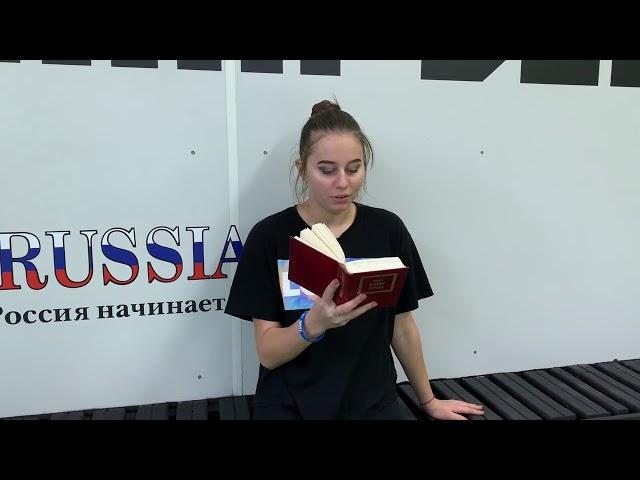 Гурмаева Татьяна читает произведение «Полночный звон степной пустыни...» (Бунин Иван Алексеевич)