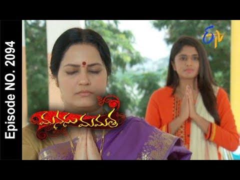 Manasu Mamata | 7th October 2017| Full Episode No 2094 | ETV Telugu