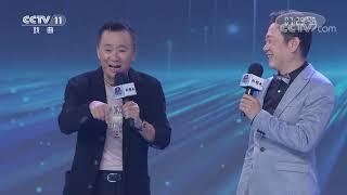 《梨园闯关我挂帅》 20201227  CCTV戏曲 - YouTube