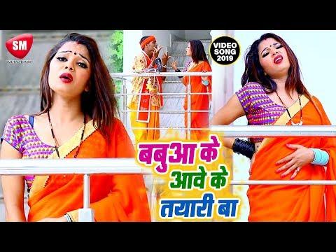 2019-का-सबसे-हिट-काँवर-गीत-|-देवघर-घुमा-दी-ना-|-ravi-raj-|-new-bhojpuri-kanwar-song