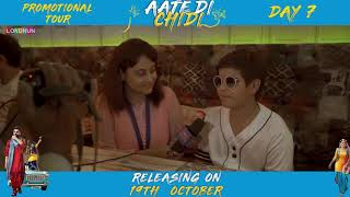 Promotional Tour (Ludhiana 2) Aate Di Chidi, Neeru Bajwa , Amrit Maan | Punjabi Film 2018