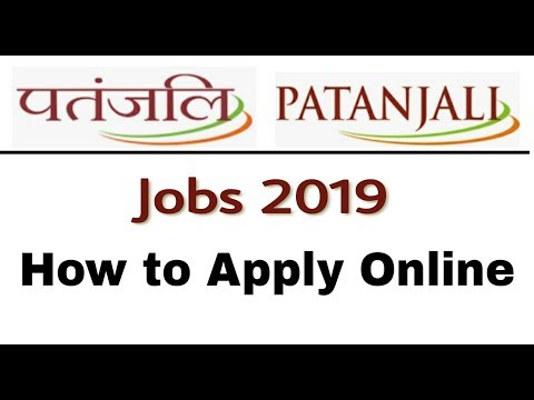 Jobs In Patanjali II Private Jobs 2019 II How To Apply Online II Learn Technical