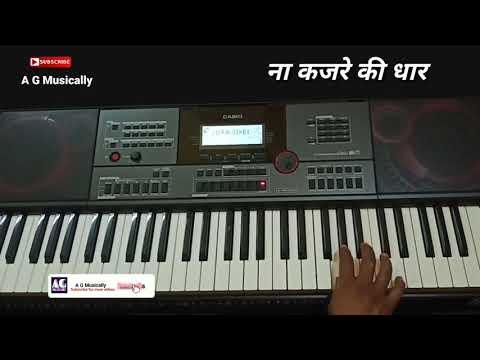Na Kajre Ki Dhar Instrumental Song Cover In Casio CTX 9000in