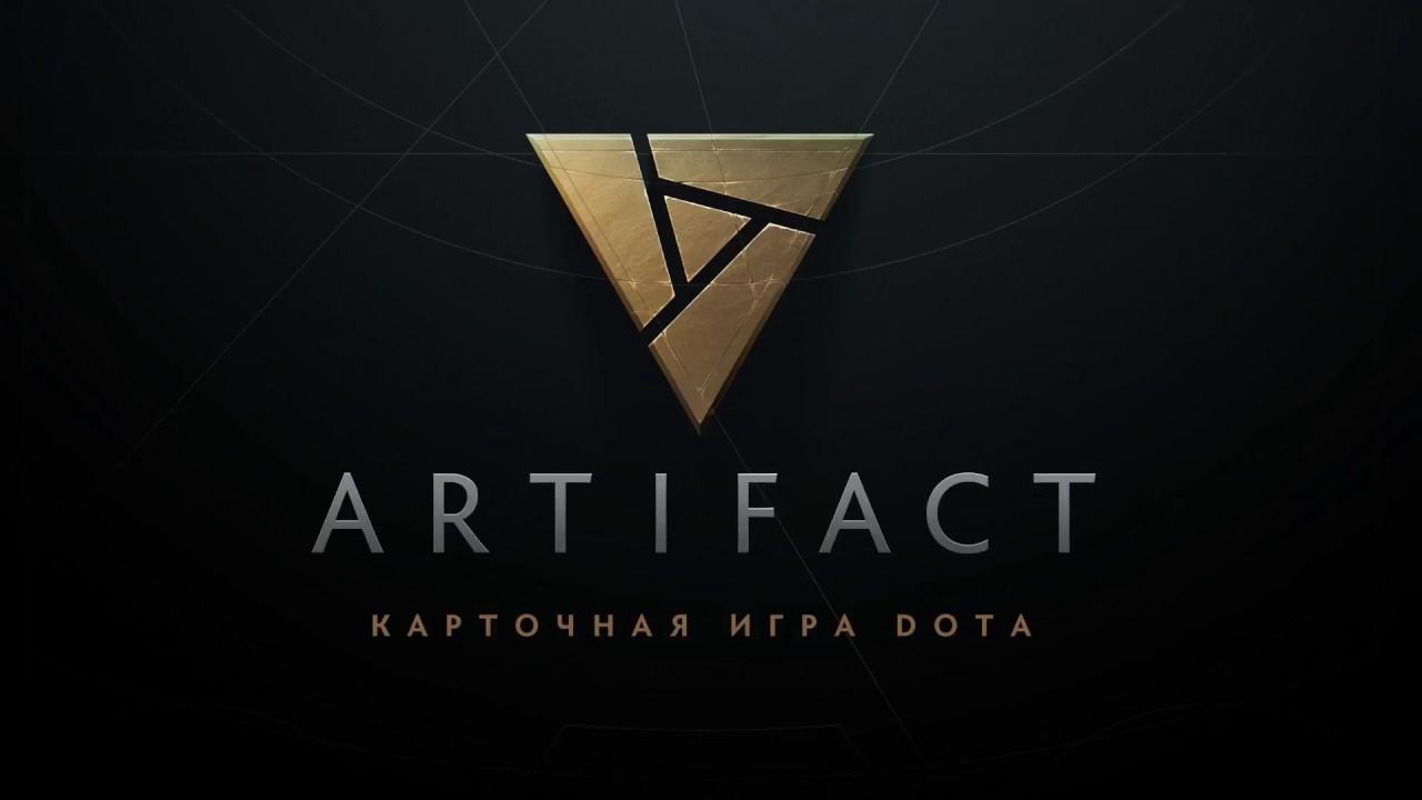 ARTIFACT    Dota 2 themed card game Teaser