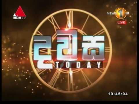 Dawasa Sirasa TV 22nd May 2017