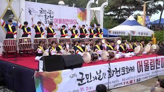 04 꽃내중학교 풍물타악 공연