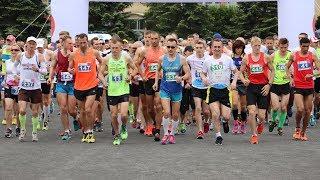 Start XXV Półmaratonu Kurpiowskiego w Ostrołęce