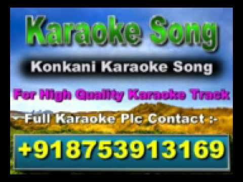 Amchea Sezreak Assa Pisso Karaoke Konkani Song