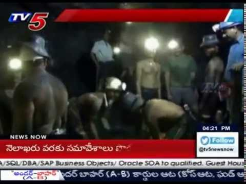 New Equipment & Better Rules Notch Up Singareni Coal Mining : TV5 News