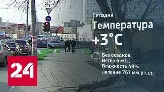 В Москве резко усилится ветер и упадет давление
