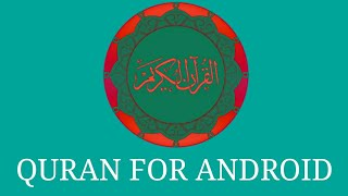 Quran App for Android   Islamic Apps  