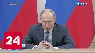 Путин разрушил модель с одной доминирующей державой - Россия 24
