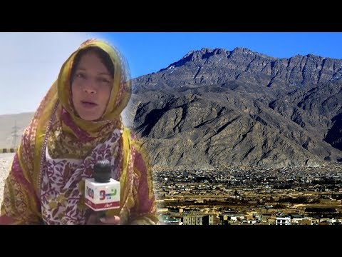 Beauty of Quetta | Report on Beautiful Mountains