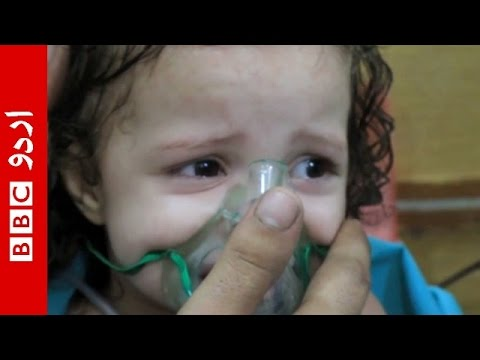 Syria chlorine attack: 'The world has turned its back on Syria'
