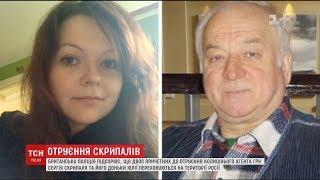 Причетні до отруєння Скрипалів можуть переховуватися в Росії