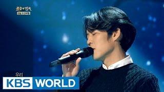 Ha DongQn - Fly Chick | 하동균 - 날아라 병아리 [Immortal Songs 2]