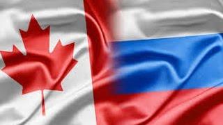 Канада выступила против России