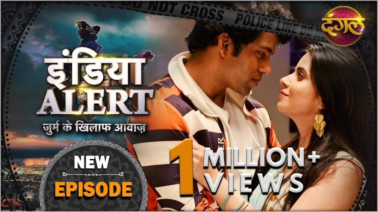 Download India Alert | इंडिया अलर्ट | New Full Episode 610 | प्यार की सज़ा - Pyar Ki Saza