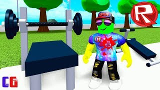 ОТКРЫЛ СОБСТВЕННЫЙ ТРЕНАЖЕРНЫЙ ЗАЛ в РОБЛОКС Реальная КАЧАЛКА Cool GAMES Игра Roblox Gym Island