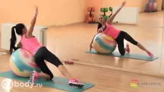 Фитбол упражнения видео уроки! Мяч для фитнеса, растяжка перед тренировкой для девушек!